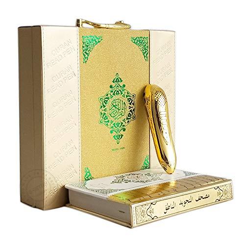 Ramadan Islamic Muslim Qur'an Bo...
