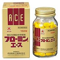 【指定第2類医薬品】フローミンエース 150錠 ×5