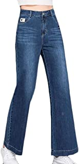 Women's Plus Size Denim Trousers High Waist Straight Leg Little-Flared Jeans
