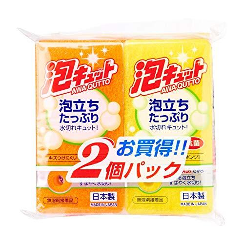 オーエ 泡キュット ソフト 2個袋入 2色 11.8×5.9×3.2cm 50980