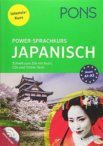 PONS Power-Sprachkurs Japanisch. Schnell zum Ziel mit Buch, CDs und Online-Tests.