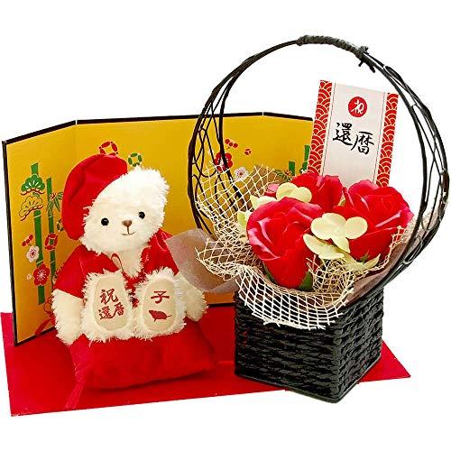 【プティルウ】還暦に贈る、赤いちゃんちゃんこを着た干支のお祝いテディべア(金屏風 フレグランスソープフラワー) 子 ねずみ