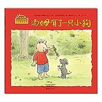 小兔汤姆成长的烦恼图画书 汤姆有了一只小狗(精装)