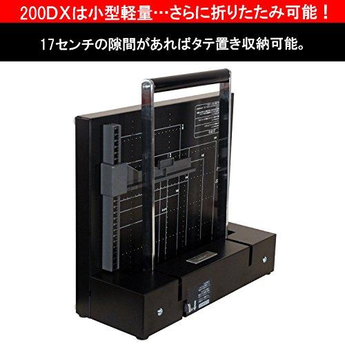 Durodex(デューロデックス)『パーソナル断裁機200DX(200DX)』