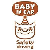 imoninn BABY in car ステッカー 【パッケージ版】 No.55 ブタさん (茶色)