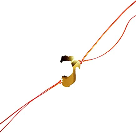Incredible Gifts Beard Style Gold Acrylic Rakhi - for Brother
