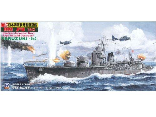 Pit Route 1/700 Marine Japonaise Destroyer Akizuki Classe Terutsuki 1942 W84