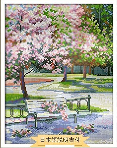 (TOZOファクトリー) クロスステッチ 刺繍キット 刺繍 ししゅうキット 図柄印刷 日本語説明書付き 風景 14CT 風景画 桜 チェリー・ブロッサム