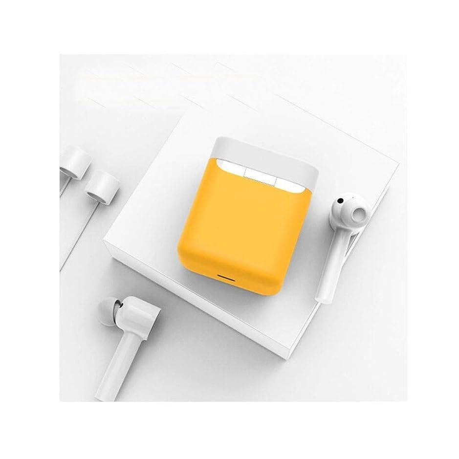ツーリストレタスマルコポーロHongyuantongxun001 ヘッドフォンカバー、新しい超薄型ヘッドフォンカバー、液体シリコンワイヤレスBluetoothイヤホンボックス、灰なし、紛失防止、防滴、[紛失防止用ロープ+バブルペースト+収納袋] 正確な穴位置 (Color : White+Yellow)
