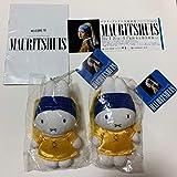 ミッフィー フェルメール キーホルダーぬいぐるみ マスコット人形 2点セット マウリッツハイス美術館展 約15cm