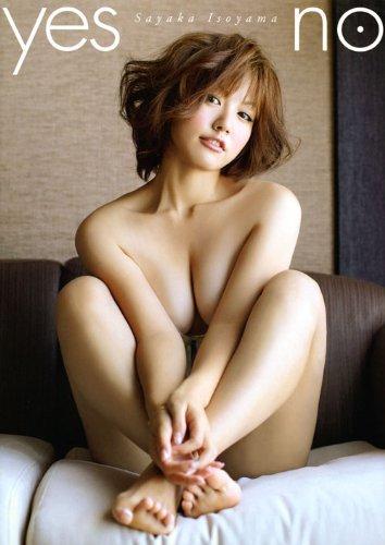 磯山さやか写真集『yes no』 - 松田 忠雄