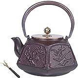 YANAN-dian Teteras/Café Tetera de Hierro Fundido Antiguo de 1200ml Tetera de té Tetesubina Conjunto con Tapa de Cobre Puro y Mango, para té de Hoja Suelto y bolsitas de té Tetera Resistente al Calor