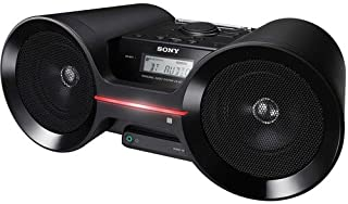 Best sony lbt-gpx555 for sale Reviews