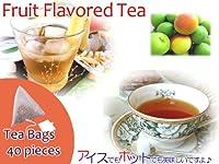 【本格】紅茶 ほんのり香るうめ・フルーツ・フレーバード・ティーバッグ 40個