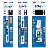 ぺんてる 油性ペン ホワイト 極細 中字 太字 3種セット AMZ-X100W-SET