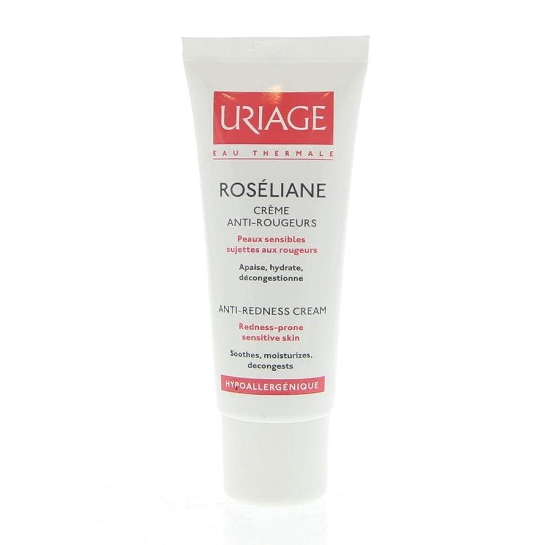 長椅子ボランティアうんざりUriage Roseliane Anti-redness Cream 40ml [並行輸入品]