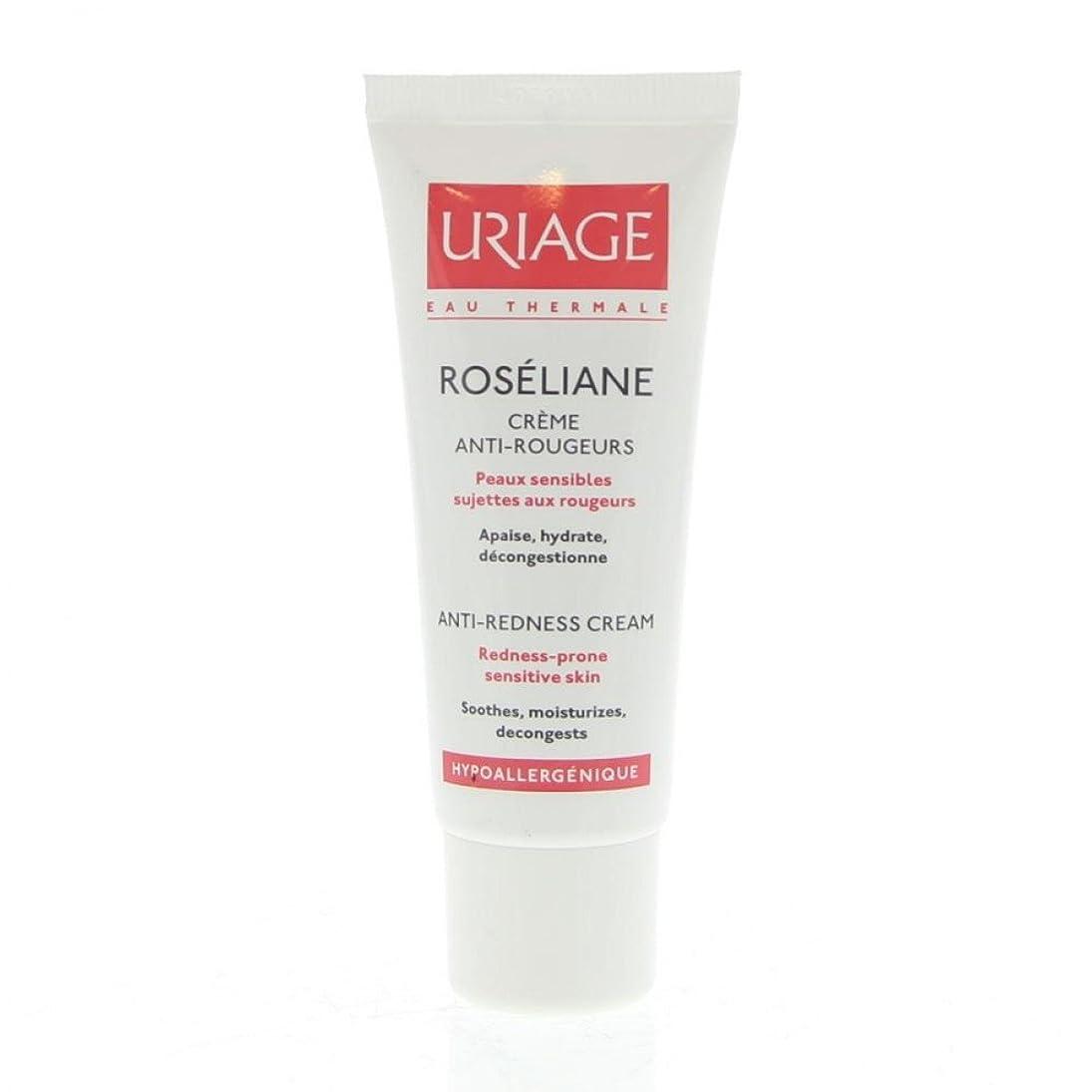 依存するスパイラル試してみるUriage Roseliane Anti-redness Cream 40ml [並行輸入品]