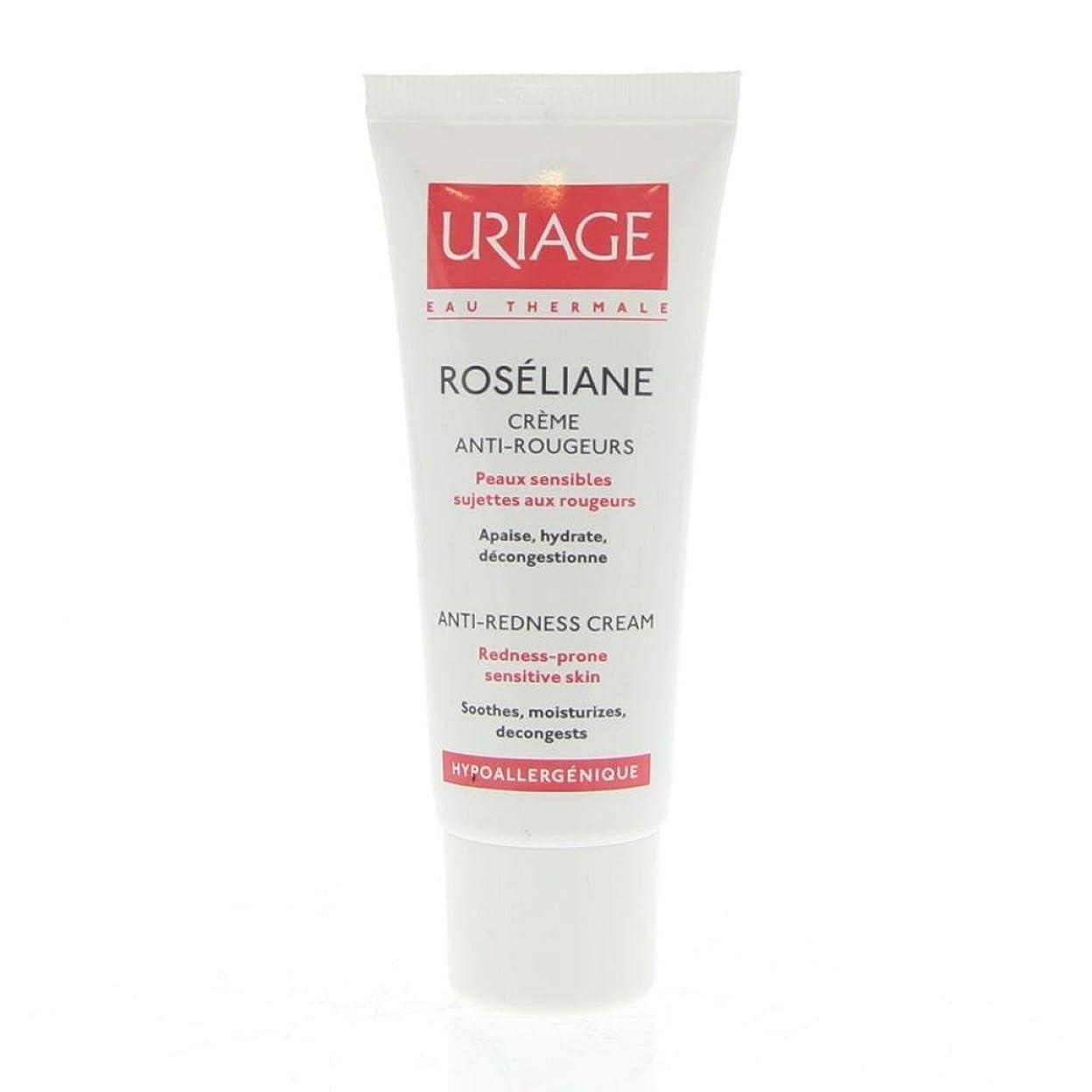 モスフリッパー立証するUriage Roseliane Anti-redness Cream 40ml [並行輸入品]