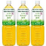 2つの働き カテキン緑茶 1.5L 1セット(16本)