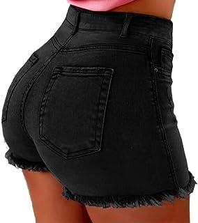 6bbb573fbeb4d3 Amazon.fr : Jeans Déchiré Femme - Shorts et bermudas / Femme : Vêtements
