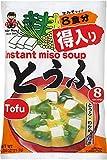 Miyasaka Instant Miso Soup...