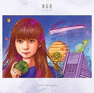 【メーカー特典あり】 RGB 〜True Color〜(通常盤)(オリジナルクリアファイル(全3種のうち1種ランダム配布)付)...