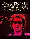 GOLDEN BEST VIEW ~Super Live Sel...[Blu-ray/ブルーレイ]