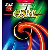 TSP カール P-3 OX ブラック 1個 TSP 020153 0020 ヤマト卓球