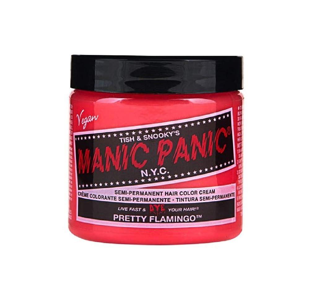 さわやか激怒違反するマニックパニック MANIC PANIC ヘアカラー 118mlプリティーフラミンゴ ヘアーカラー
