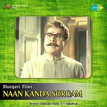 "Ulagamellam Irundathupola (From ""Naan Kanda Sorgam"") - Single"
