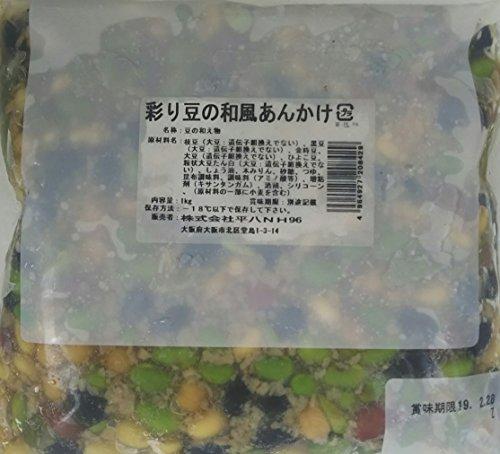 惣菜 彩り豆 の 和風 あんかけ 1kg 業務用 豆の和え物になります。冷凍