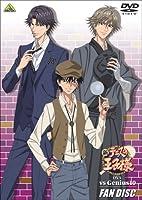 新テニスの王子様 OVA vs Genius10 FAN DISC [DVD]