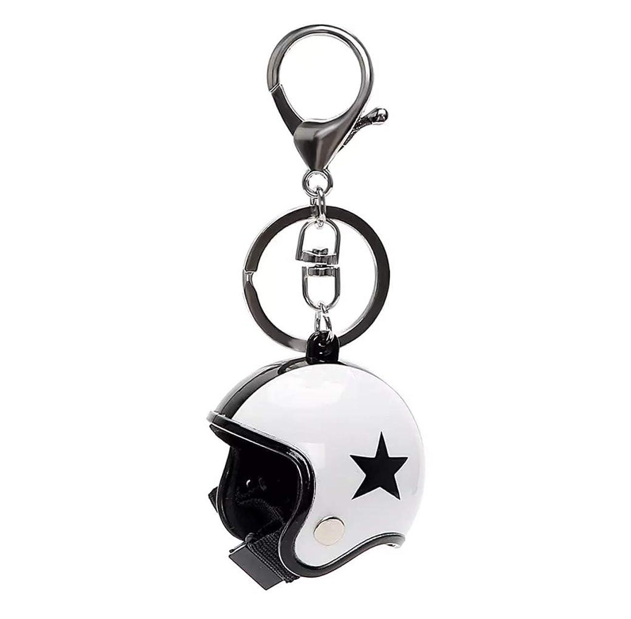 フルーツ感性禁じるバイク ミニ ヘルメット キーホルダー キーケース キーリング キーチェーン チャーム ホワイト