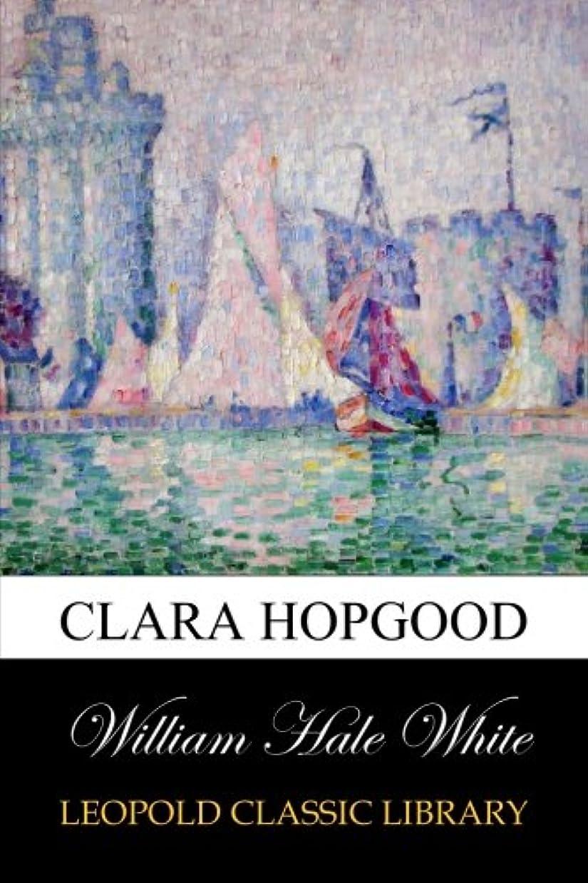 ペレット個人的に自殺Clara Hopgood