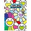 YUZU ALL TIME BEST LIVE AGAIN 1997-2007[DVD]
