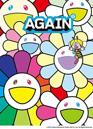 YUZU ALL TIME BEST LIVE AGAIN 1997-2007[Blu-ray]