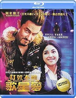 Secret Superstar (Region A Blu-ray) (English Subtitled) India movie ???????