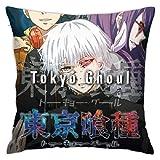 Tokyo Ghoul Logo Pillow Cases Covers Decorative Home Sofa Bed Standard Square Throw Pillowcase Protectors Zipperes Fundas para Almohada 22x22Inch(55cmx55cm)