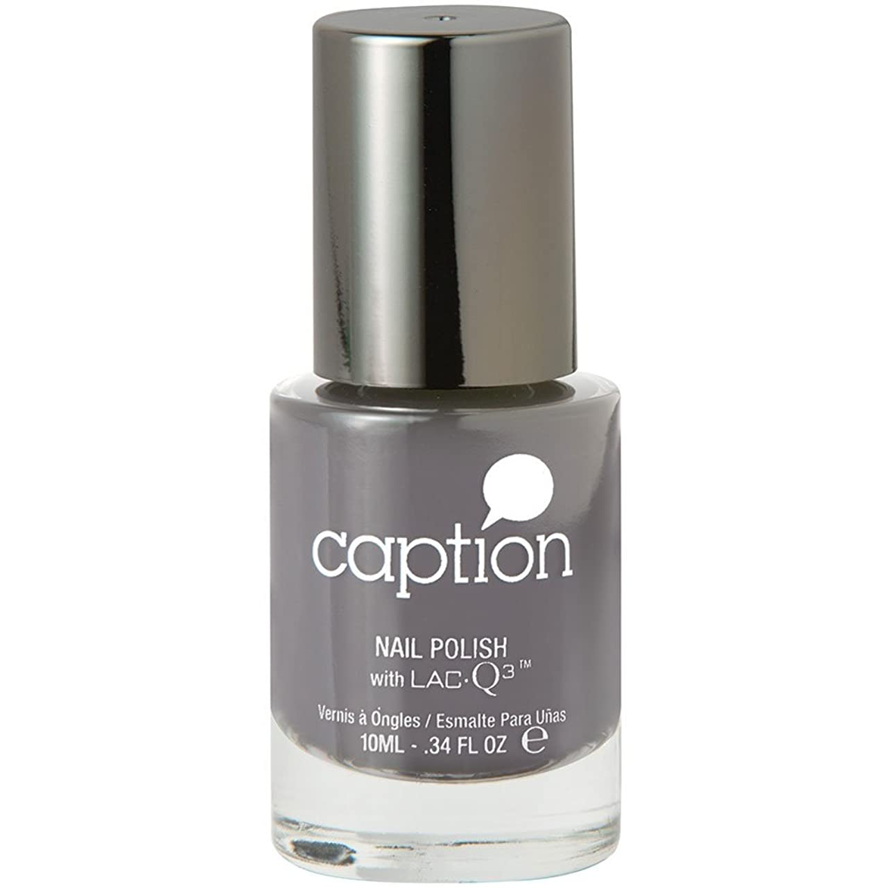 不誠実悪意のあるペンスCaption Nail Polish in Isnt Thaaat Nice? .34 oz by Caption Nail Polish