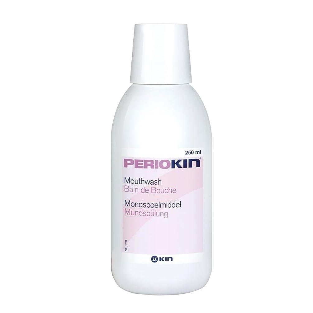 中級インク突き出すKin Periokin Mouthwash 250ml [並行輸入品]