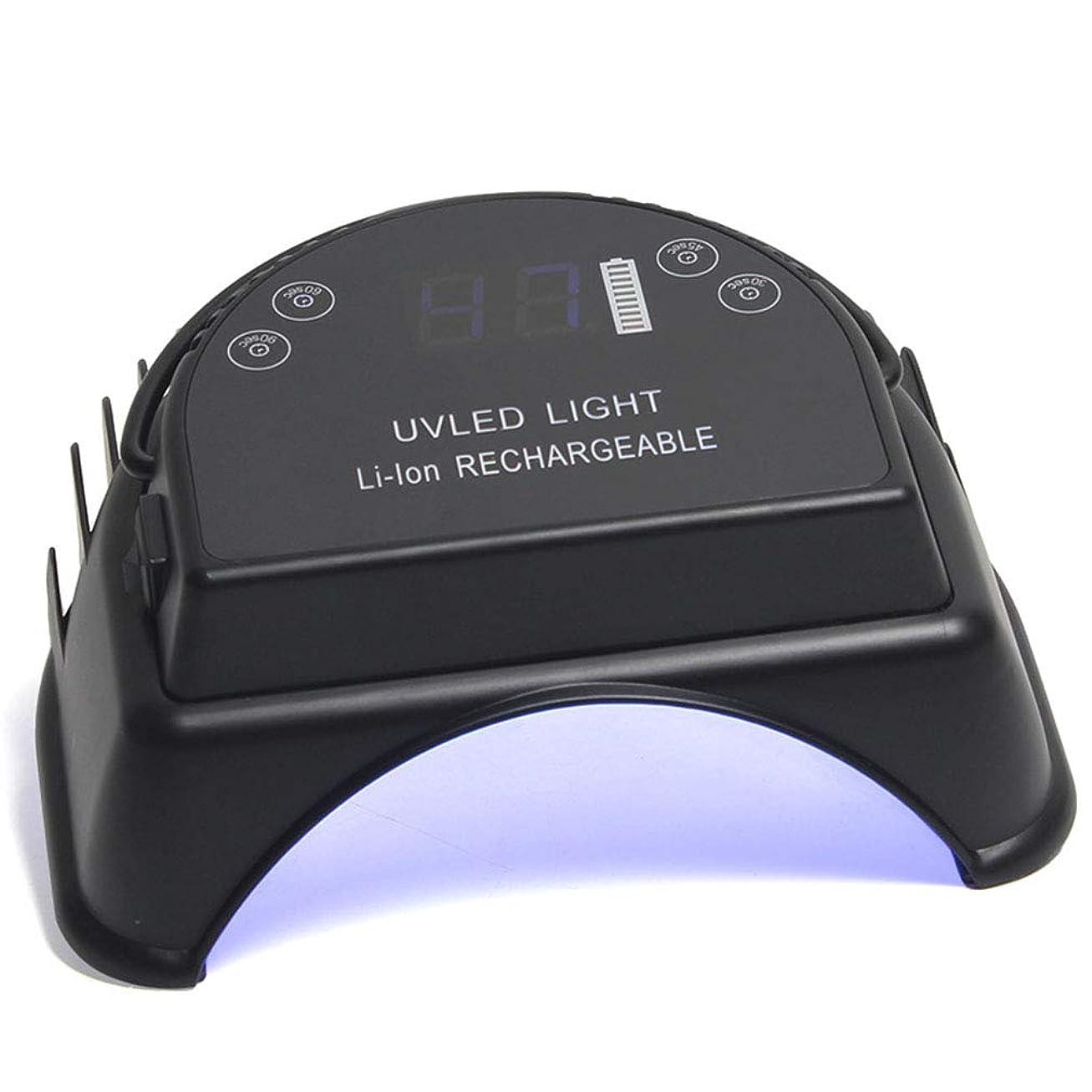 素敵な権限唇ネイルドライヤー48ワットワイヤレス充電led uvランプ指の爪の爪硬化マニキュア機ネイルアートサロンツール自動センシング