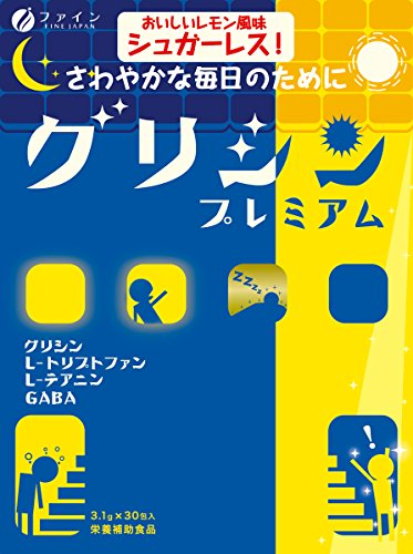 ファイングリシンプレミアムレモン風味30日分(1日1包/30包入)GABAテアニントリプトファン配合