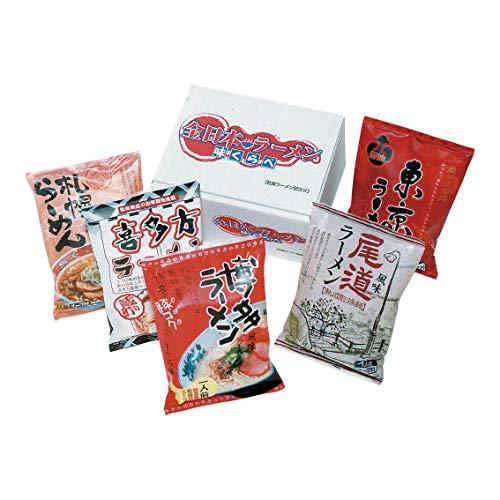 全日本味くらべラーメン 5食セット☆ZS-103