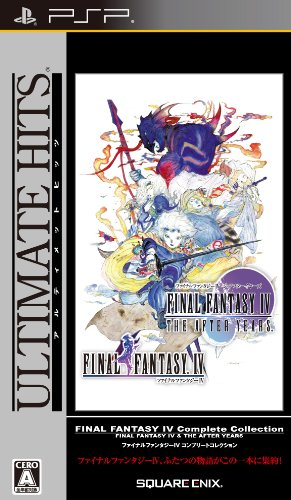 Final Fantasy IV: Complete Collection [Ultimate Hits] (japan import)