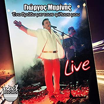 Ena Vrady Me Tous Filous Mou Live (Live)
