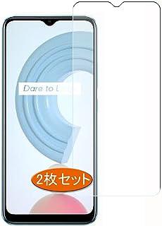 Hongdong【2枚】Realme C21 ガラスフィルム 強化ガラス Realme C21 液晶保護フィルム 日本製旭硝子材 9H硬度 高感度タッチ 端浮き防止 指紋防止 気泡ゼロ 飛散防止 対応自動吸着(Realme C21 用)
