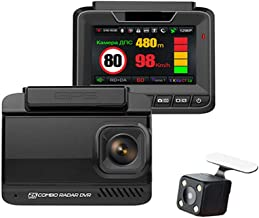 $245 » WATPET Full Range Ruccess 3 in 1 Car Radar Detector DVR Built-in GPS Speed Anti Radar Dual Lens Full HD 1296P 170 Degree V...