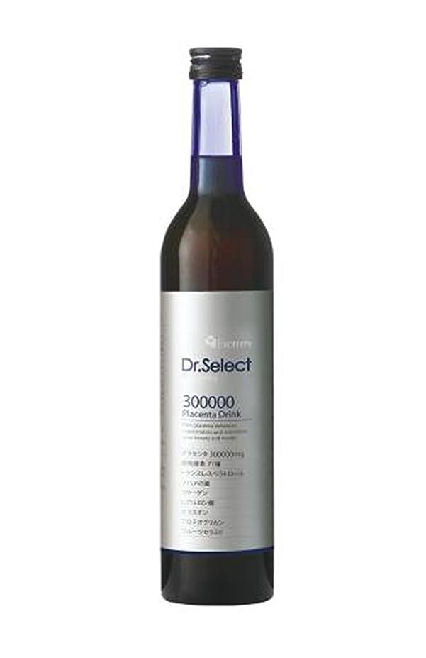 イタリアの褒賞説明するドクターセレクト 300000プラセンタドリンク ボトル 500ml
