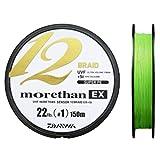 ダイワ(DAIWA) PEライン UVFモアザンセンサー12ブレイドEX+Si 1号 200m ライムグリーン(カラーマーキング付)