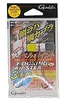 がまかつ(Gamakatsu) 糸付 サーベルポイントフッキングマスター 3本 F132 M